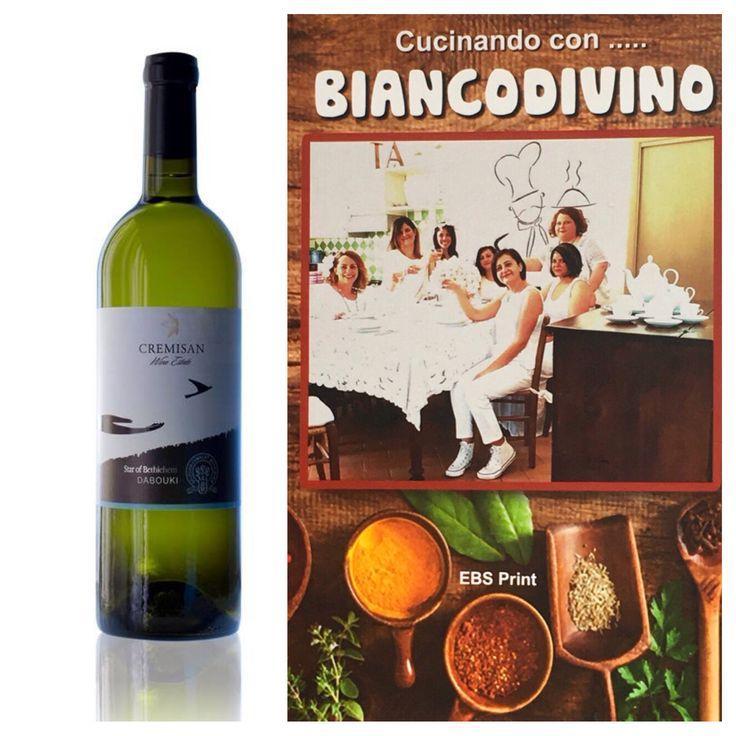 """Il vino di Cremisan Wine Estate e """"Cucinando con BIANCODIVINO"""" è un connubio perfetto per un regalo di classe.  Venite ad A.NI.MA. LAB per acquistare questo pacchetto regalo (che include 6 bottiglie di vino e una copia del libro) con uno sconto del 3% o chiamate allo 0763 616190."""