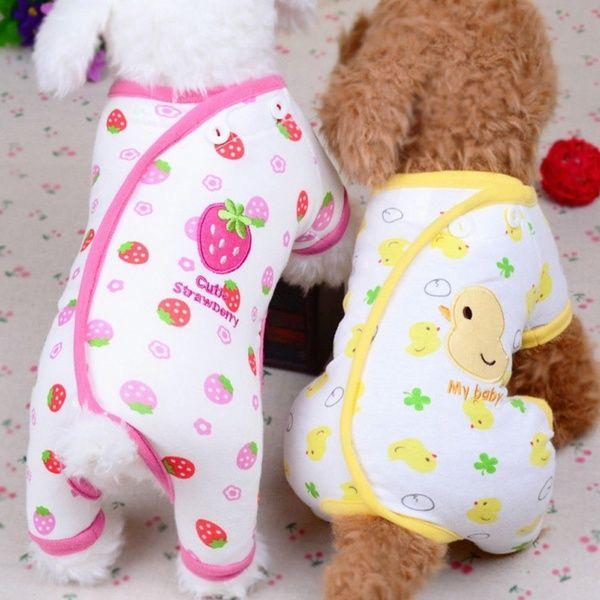 1pc Cute Dog Clothes Pet Pajamas Cotton Four Feets Coat Wish