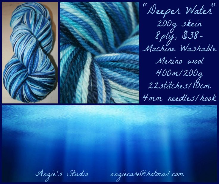 """""""Deeper Water"""" done for the Yarnification Water showcase."""