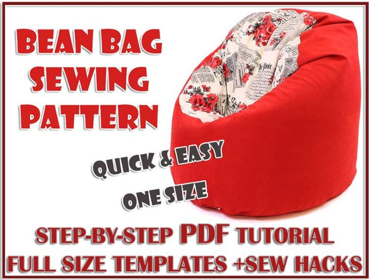 Easiest BEAN BAG cover #sewing #pattern - Only 3 detals! | #Craftsy #DIY #Tutorial #howto #beanbag #homedecor