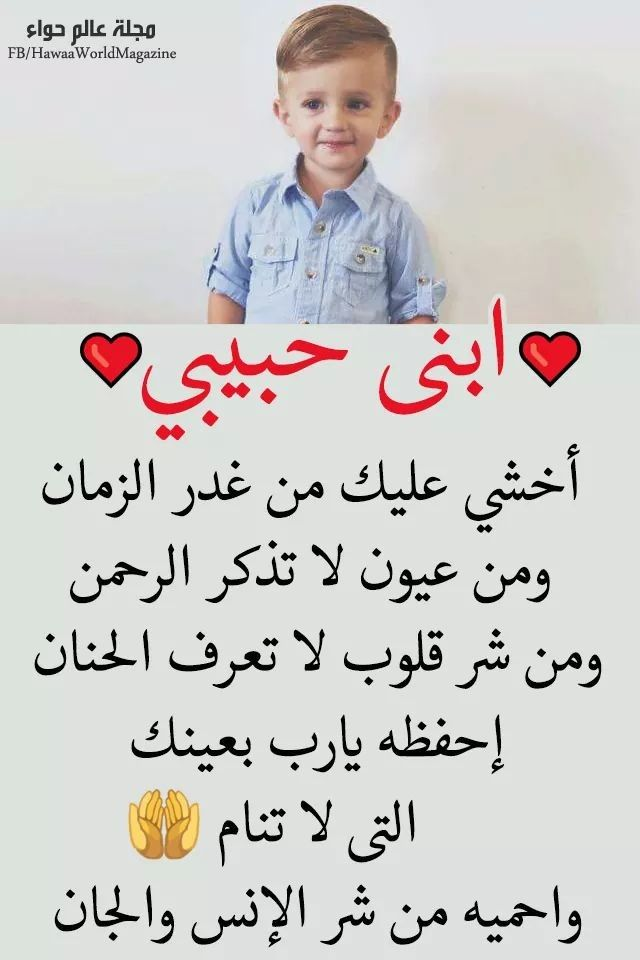 Epingle Par Sahiha Sham Sur المهم آمين