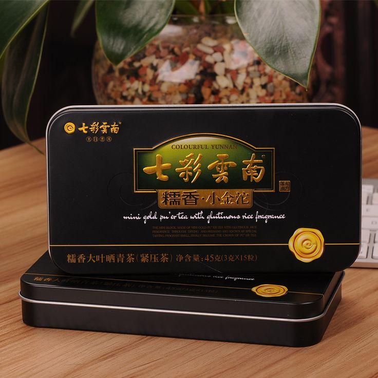 [ Гринфилд ] год красочный юньнань примитивный шэн Mini золото Pu'er чай с клейкий рис аромат 3 g * 15 шт.