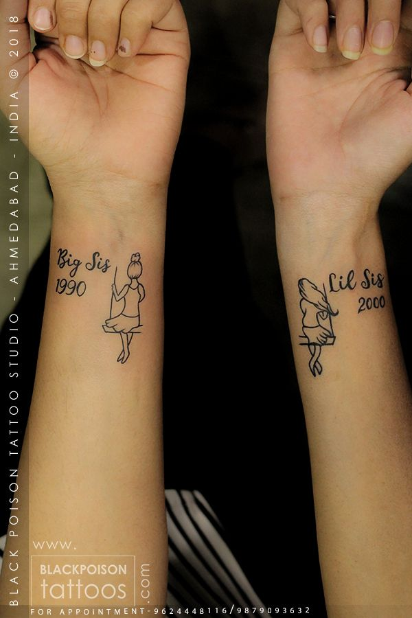 Sisters Share A Special Bond And Tattoos Are One Way To Make That