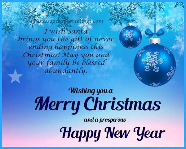 Merry Christmas Wishes Picture Merry Christmas Wishes Christmas Wishes Pictures Christmas Wishes