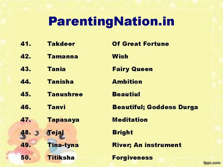 17 Best Images About Tula Rashi Baby Girl Names With