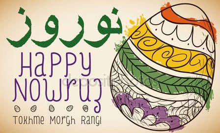 Nowruz Design with Hand Drawn Painted Eggs