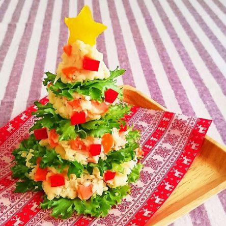 簡単*可愛い♪ツリーポテトサラダ♡盛り付けに一手間だけ♪