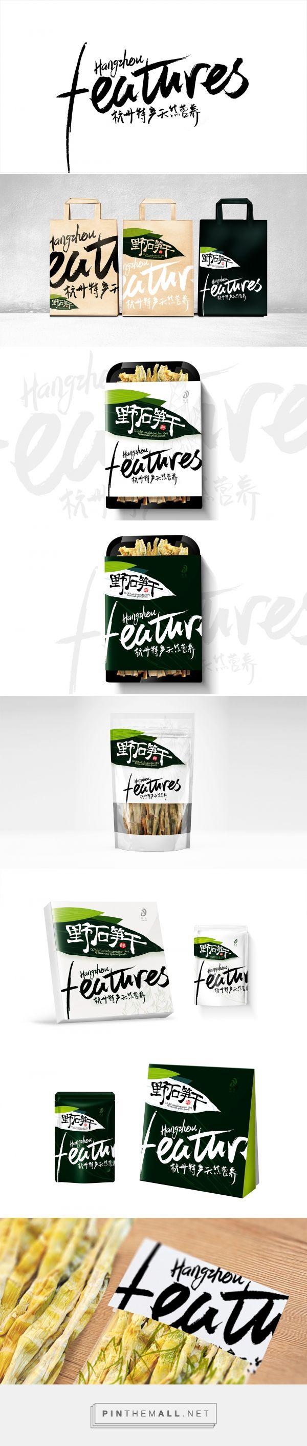 莺歌野生石笋干-文里杨国 on Behance by Yonko Design Chaozhou, China curated by Packaging Diva PD. Wild stalagmites dry natural green food. Branding, character design, packaging.