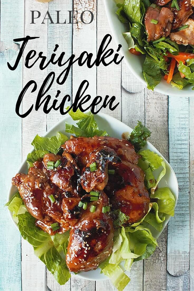 This recipe for teriyaki chicken is paleo and allergy-friendly, but still tastes just like it's from a restaurant. It's bound to become a staple meal in no time!