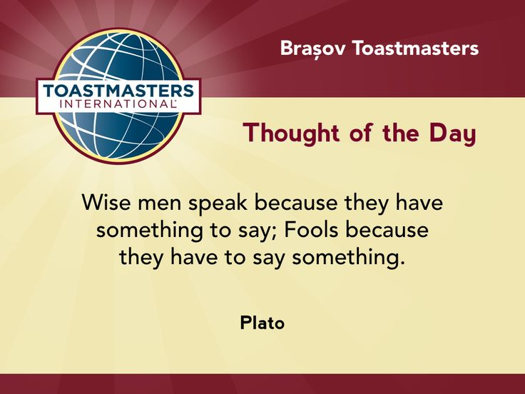 A quote by Plato on wise men and fools regarding speaking.