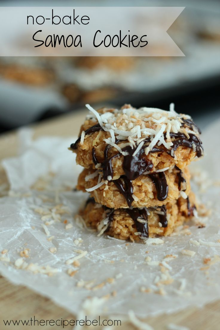 Make this No-Bake Samoa Cookie recipe for a delightful Valentine's day gift!