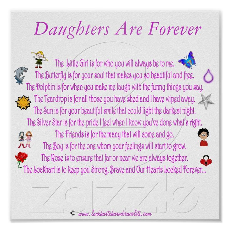 Daughters are forever themed poem with graphics poster for Short poems for daughters from mothers