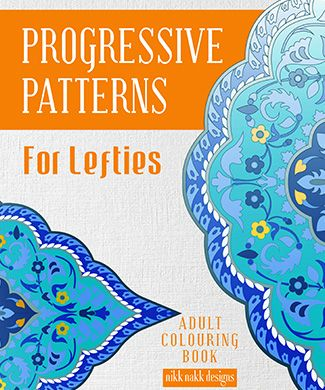 Progressive Patterns – For Lefties - printed on the left hand page to prevent wrist strain and smudging - what a fabulous idea for lefties!  #adultcolouring #colouring #coloringforgrownups #colouringtechniques #colouringdesigns #coloringstuff #lefthanders #lefties #progressivepatterns