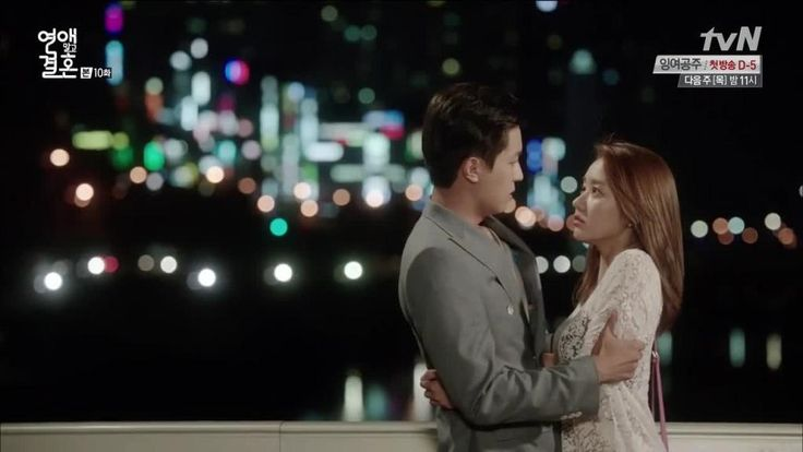 Marriage Not Dating: Episode 10 When other dramas disappoint, this one keeps being lots of fun -- great OTP!
