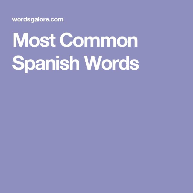 Most Common Spanish Words