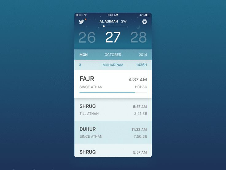 For me it has been a pleasure redesign Q8Pray app and learn a lot about Muslim culture.   Now it's under development