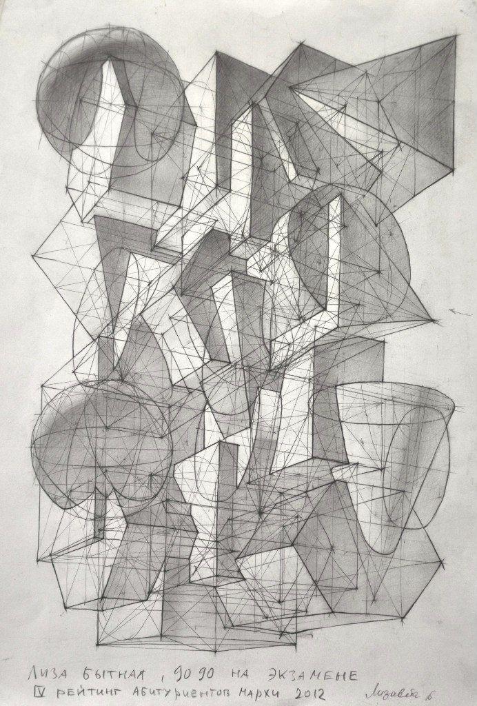 Рисунок в МАрхИ   241 фотография