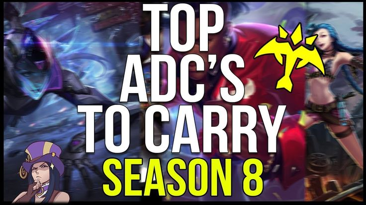 Top 3 ADC's to Carry Soloq With in Patch 8.2 https://www.youtube.com/watch?v=XG1I2VLMuME #games #LeagueOfLegends #esports #lol #riot #Worlds #gaming