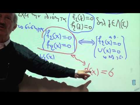 13 Φεβρουαρίου 2013, 1-2μμ,Υπολογιστική άλγεβρα - YouTube