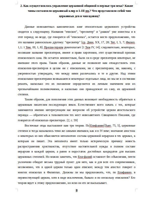 Googfilen.anewd.rusearch s 10867 q учебник по русскому языку 10 класс богданова r 1 sites