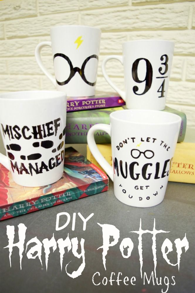 the SECRET to EASY DIY Harry Potter Coffee Mugs - she made ALL 4 of these mugs in under 15 minutes! SO easy even I can do it! No expensive machines or cutting required in this tutorial! I see a lot of coffee mugs in my future......