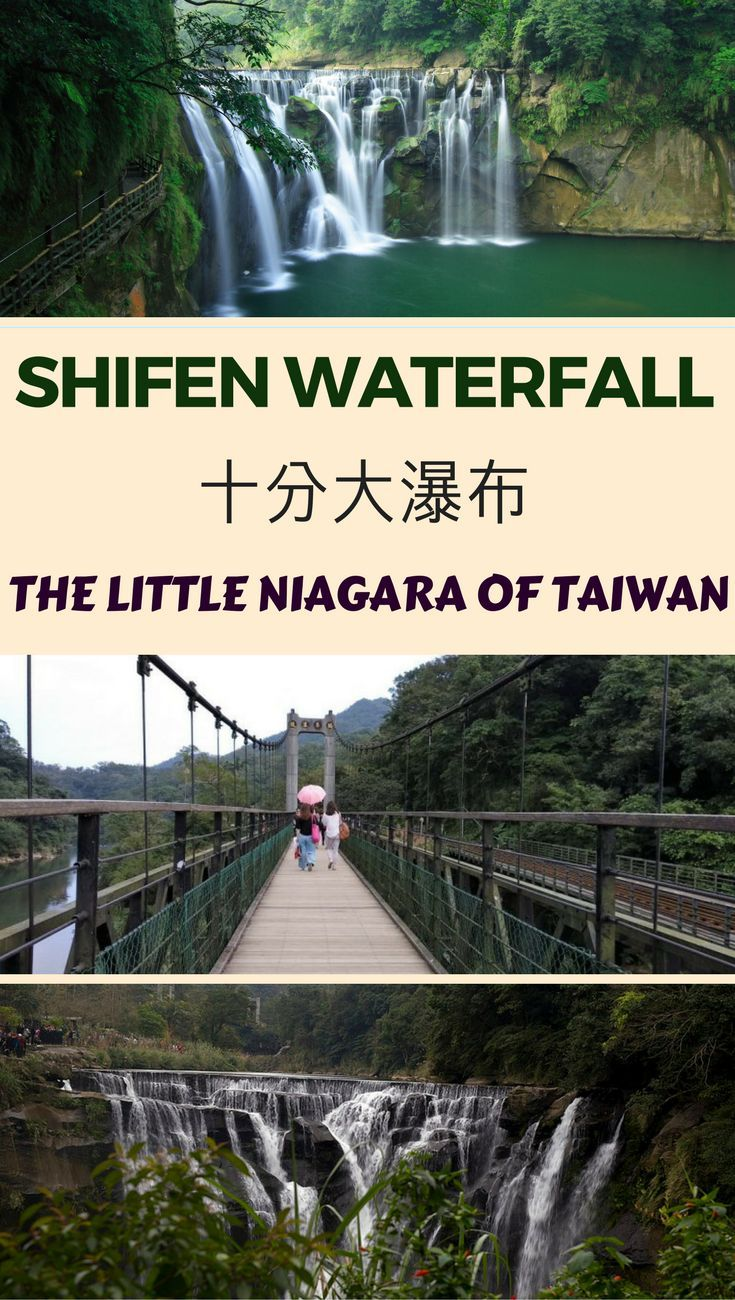 Shifen waterfall is one of the best in Taiwan and is fondly called the little niagra of Taiwan. Click to find out what makes Shifen special :) _______________  shifen waterfall | shifen waterfall taiwan | shifen old street | shifen taiwan | shifen taiwan sky lantern