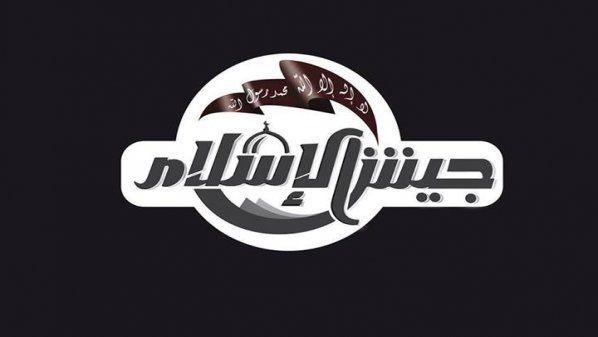 Tewaskan Seluruh Awak Jaisyul Islam Kembali Tembak Jatuh Pesawat Militer Rezim Asad  SALAM-ONLLINE: Jaisyul Islam mengumumkan bahwa pejuangnya pada Senin (27/6) kemarin berhasil menembak jatuh pesawat militer milik rezim Asad dekat bandara Alsin daerah al-Qalamoun.  Media resmi Jaisyul Islam seperti dilansir Eldorar Senin (27/6) melaporkan bahwa pesawat perang yang jatuh adalah tipe MiG-29 dekat Bandara Alsin dan menewaskan seluruh awak.  Sehari sebelumnya kelompok oposisi Jaisyul Islam…