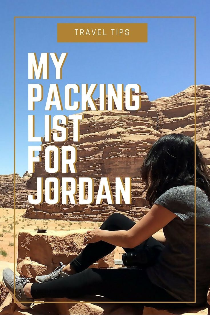 A PERFECT packing list you say? BIG CLAIMS Lucy. Well, genuinely, I actually think I smashed it on this trip. I wore every single item at least once, and I didn't have a single tantrum about not having an appropriate outfit to wear. And this was despite the fact that our one week in Jordan was jam packed full of a plethora of activities that required different outfits.Click here to read all about what I packed.