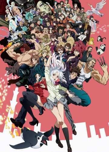 Tokyo ESP VOSTFR BLURAY Animes-Mangas-DDL    https://animes-mangas-ddl.net/tokyo-esp-vostfr-bluray/