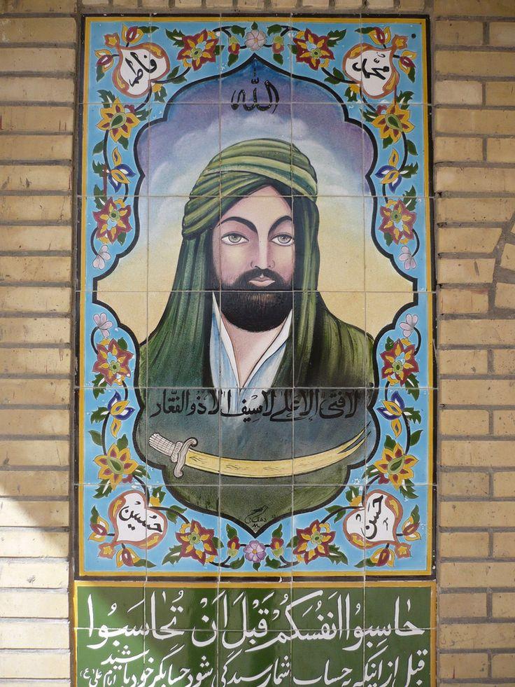 imam ali SHIRAZ  TİLE
