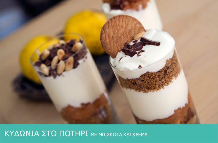 #cinemam #cream #biscuit #delicious https://www.facebook.com/Cinemam/photos/a.161539577389839.1073741828.161466250730505/199237426953387/?type=1&theater