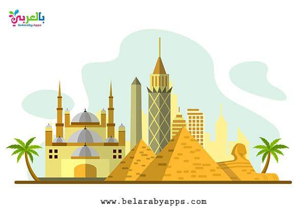 رسم عن السياحة فى مصر رسومات عن مصر جميلة بالعربي نتعلم Taj Mahal Landmarks Travel
