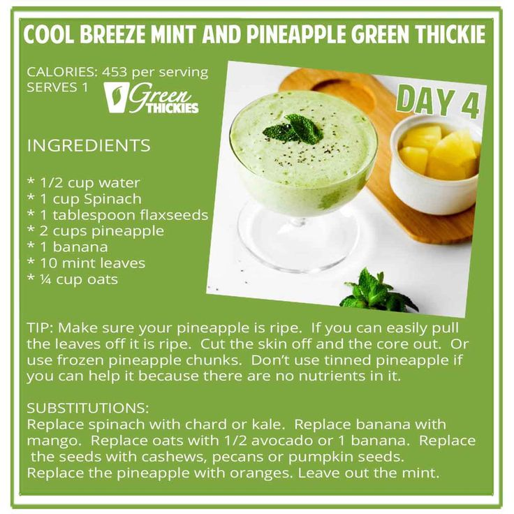 1000+ Images About GAIN Weight Smoothies On Pinterest