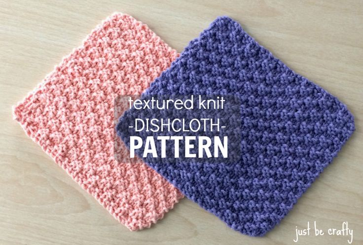 Knitted Moss Stitch Dishcloth Pattern : Hello friends! It s been so long since I have written a blog post? about 9 mo...