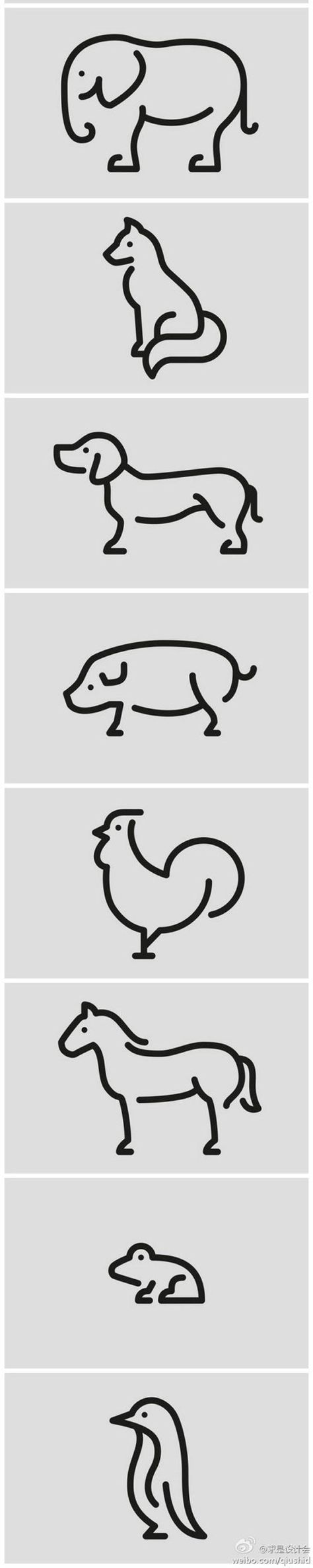 Simple Line Drawings Of Animals : Best ideas about easy stuff to draw on pinterest