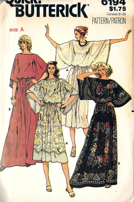 Butterick 6194; late 1970s; Misses Top & Skirt. Loose-fitting top has bateau neckline, elbow length kimono sleeves and elasticized waistline.