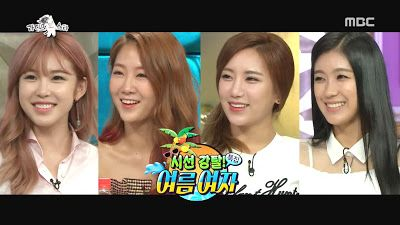 Enjoy Korea with Hui: Jun Hyo Seung, Soyou, Ye Jung Hwa, and Kim Yeon Je...