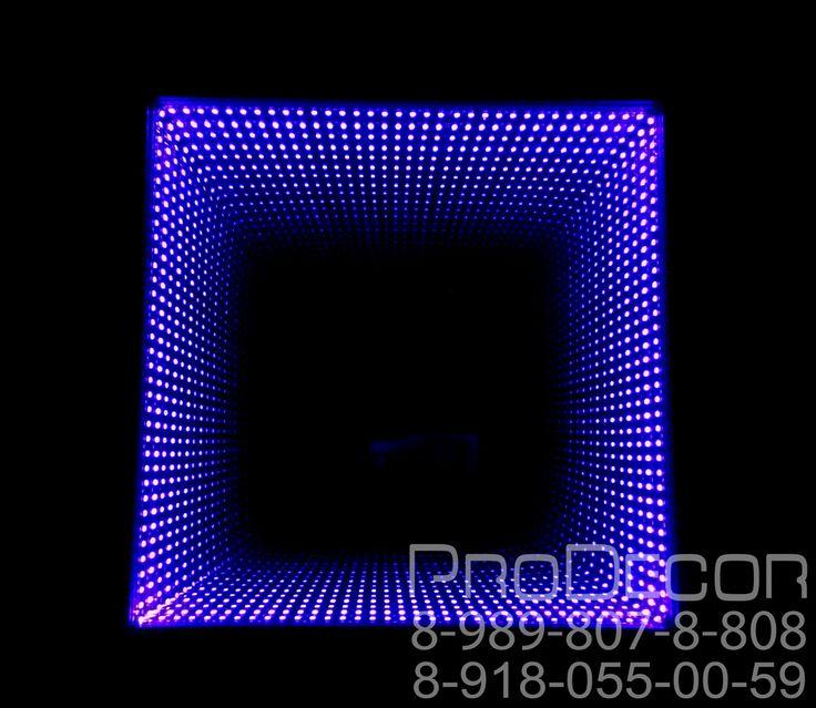 Infinity Mirror, светодиодное зеркало с эффектом бесконечности INFINITY идеальны для: -Украшение стен, пола, потолка. -Декора мебели (столешницы для столов и барных стоек и пр.) -Прекрасный бизнес сувенир с нанесением логотипа компании.  Методика, использующаяся нашей компанией, даёт возможность осуществить декорации разнообразных типов и практически любых размеров. Абсолютно вся созданная нами реализуемая продукция производится ручным методом с применением высокоточных станков и только на…