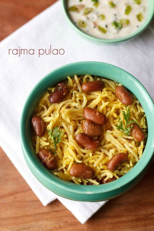 rajma pulao recipe with step by step photos - rice pulao or pilaf made with kidney beans, herbs and spices.  rajma or kidney beans is a legume which is a good source of protein, fibre and …