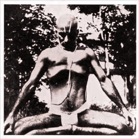 Krishnamacharya pranayama app1930