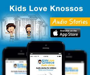 Kids Love Greece | O Οικογενειακός Ταξιδιωτικός σας Οδηγός