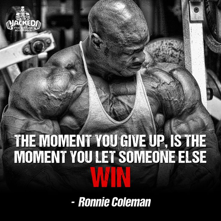 Bodybuilding Inspirational Quotes Pictures: 125 Best Images About Bodybuilding Motivational Quotes. On