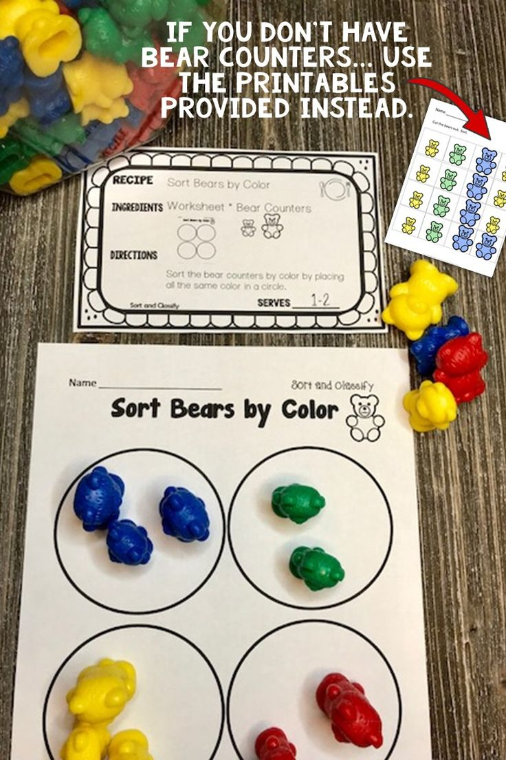 Free Sorting And Classifying Worksheets For Kindergarten