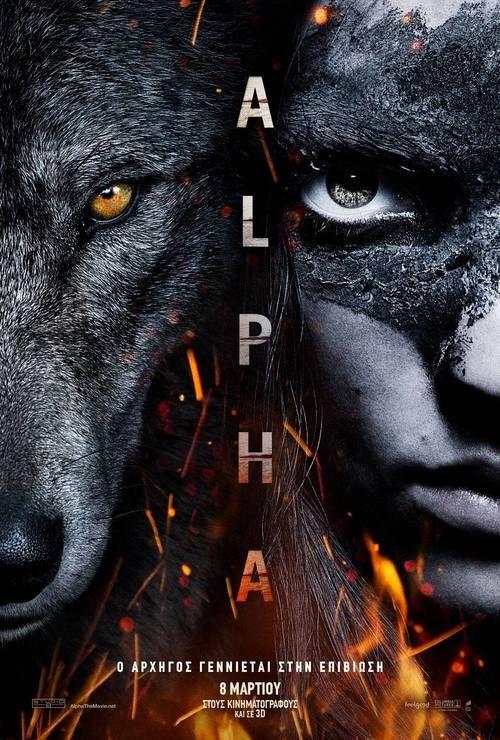 Watch Alpha (2018) Full Movie Online Free