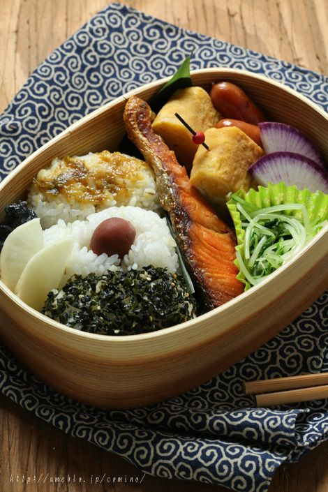 Japanese Bento Boxed Lunch //Manbo