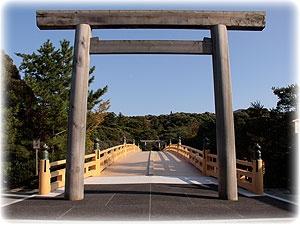伊勢神宮|写真提供:神宮司庁