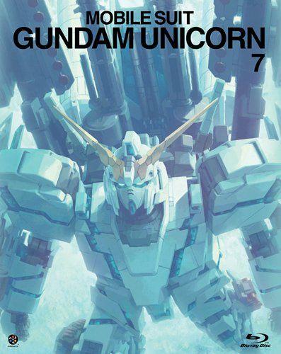機動戦士ガンダムUC 7 【初回限定版】【Blu-ray】【楽天ブックス】