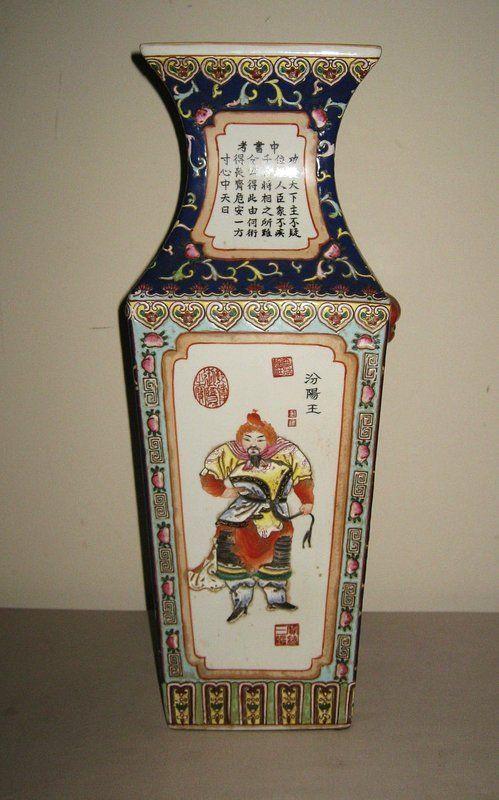Chinese Porcelain Square Vase Antique Chinese Pottery Amp Porcelain Pinterest Porcelain