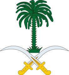 Saudi Arabia: Al-Waleed bin Talal