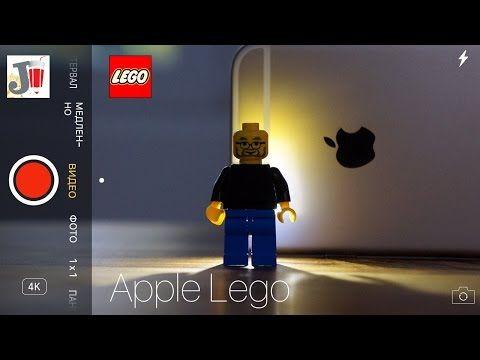Apple Lego - Тим Кук, Джони Айв и Стив Джобс - YouTube